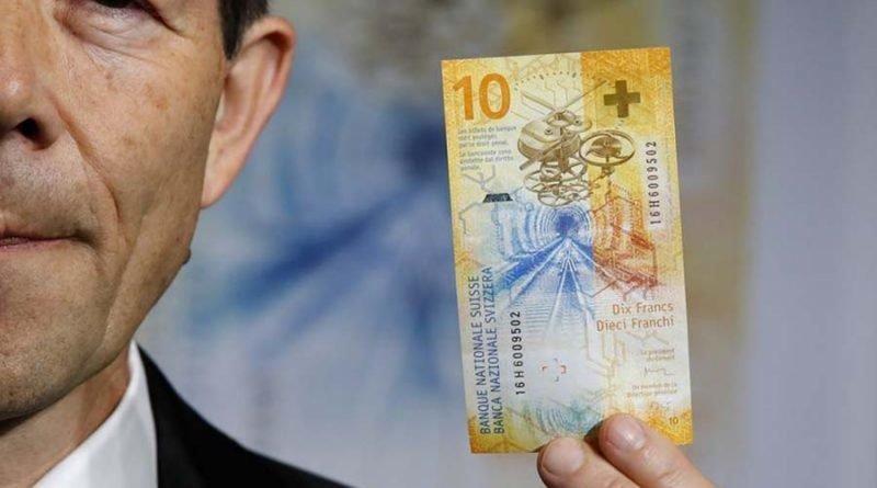 Названа самая привлекательная денежная купюра года в мире, денежная банкнота, деньги, купюра, рисунок