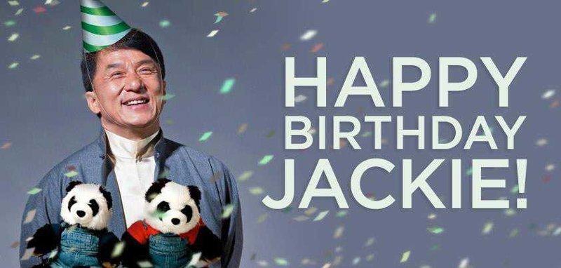 С днём рождения, Джеки Чан! С Днем Рождения, джеки чан, мастер