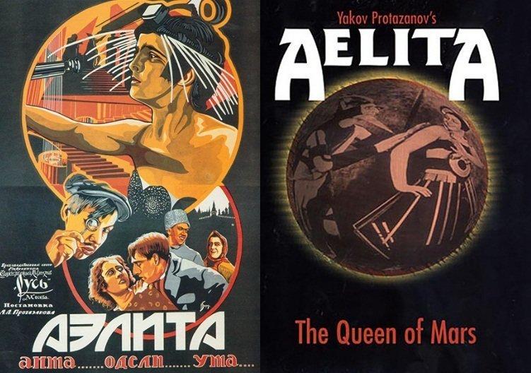 Аэлита (1924) Москва слезам не верит, колорит, оскар, постеры, советские фильмы