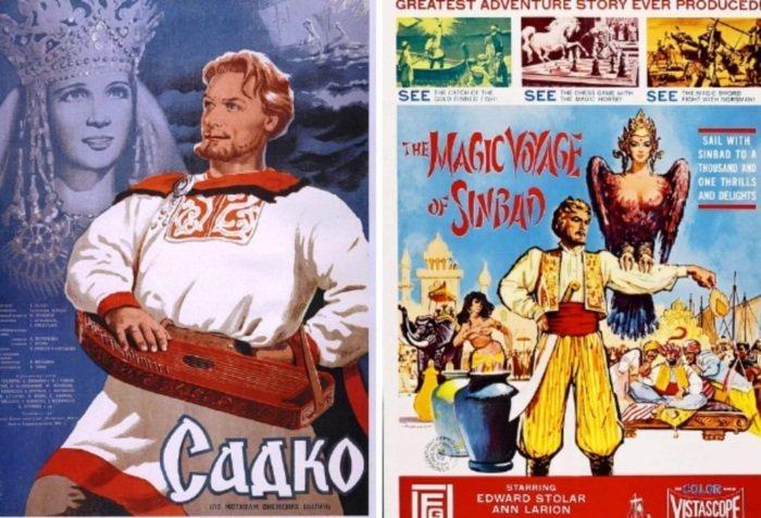 Садко (1952) Москва слезам не верит, колорит, оскар, постеры, советские фильмы