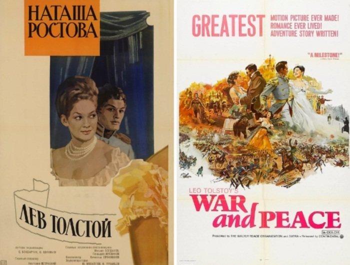 Война и мир (1965—1967) Москва слезам не верит, колорит, оскар, постеры, советские фильмы