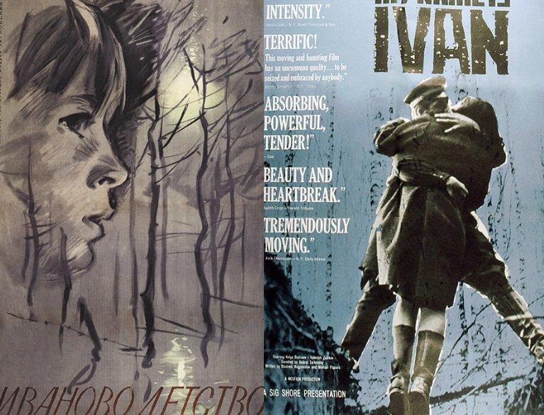Иваново детство (1962) Москва слезам не верит, колорит, оскар, постеры, советские фильмы