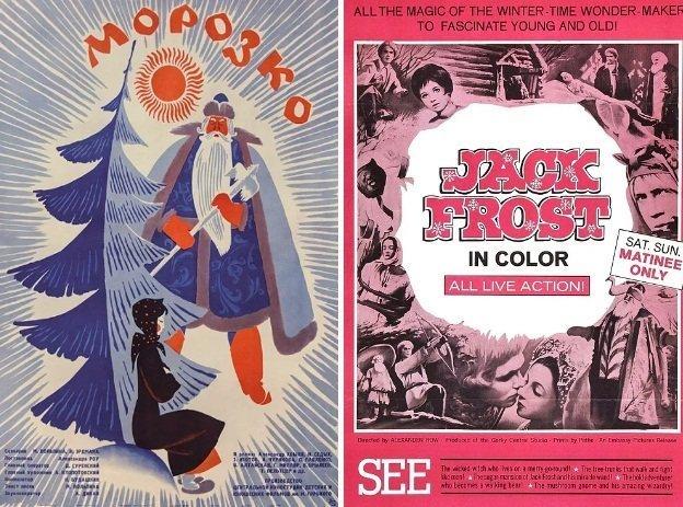 Морозко (1964) Москва слезам не верит, колорит, оскар, постеры, советские фильмы