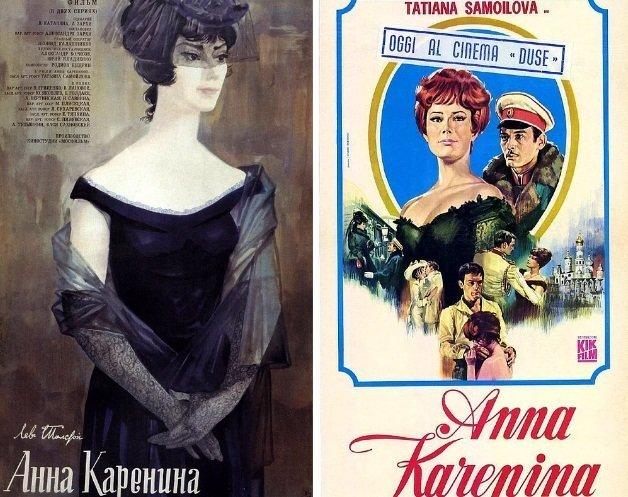 Анна Каренина (1967) Москва слезам не верит, колорит, оскар, постеры, советские фильмы