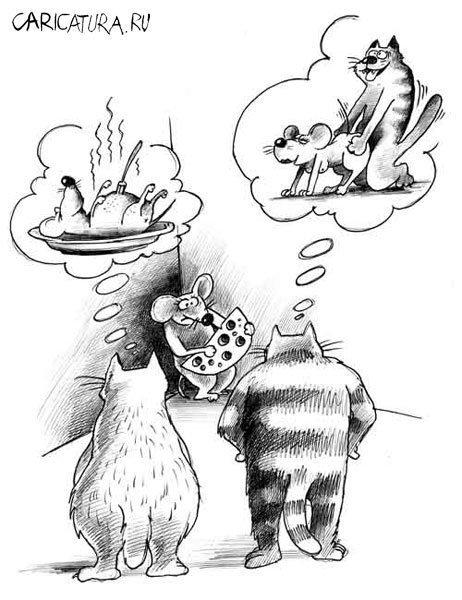 Животный юмор животные в юморе ., карикатуры, рисунки, юмор