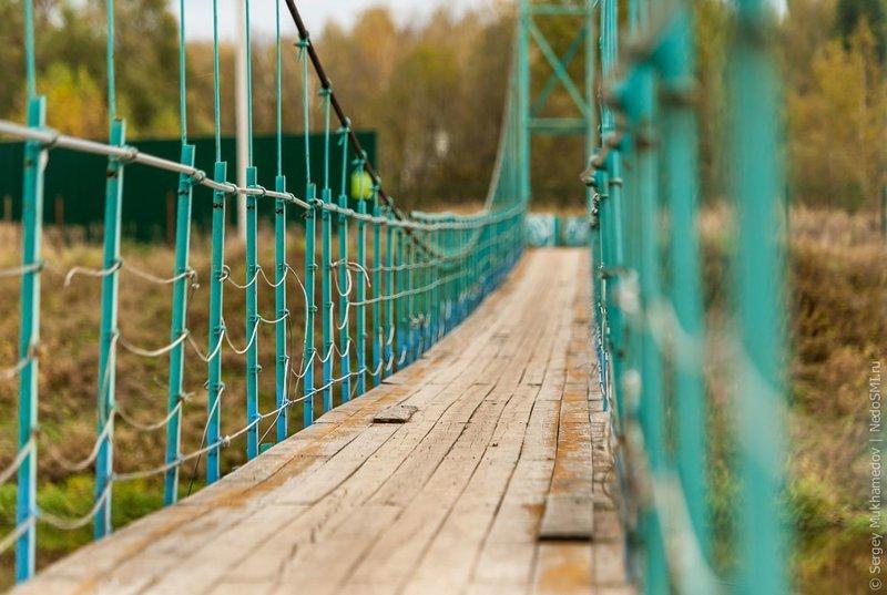 2. Мост у села Каринское Висячие мосты, ПОДМОСКОВЬЕ, фоторепортаж