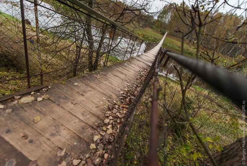 6. Подвесной мост через Рузу Висячие мосты, ПОДМОСКОВЬЕ, фоторепортаж