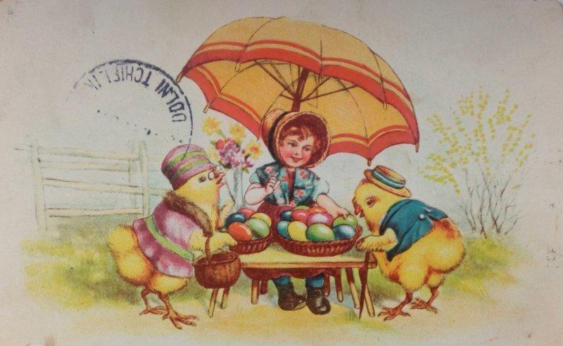 Старые пасхальные открытки открытки, пасха, праздник