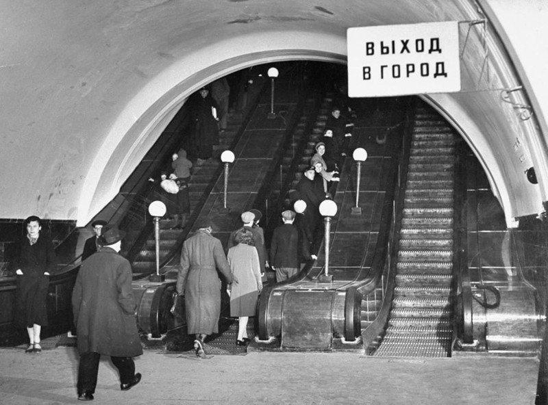 СССР до Великой Отечественной войны СССР, война, история