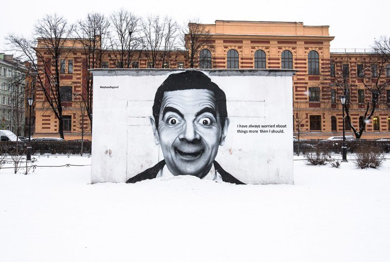 Граффити Санкт-Петербурга Санкт-Петербурга, граффити, фоторепортаж