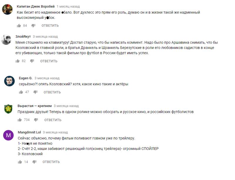 """""""В России сплошная ненависть и хамство"""": Почему в интернете травят Данилу Козловского интервью, интернет, козловский, лоза, травля, тренер, хамство"""