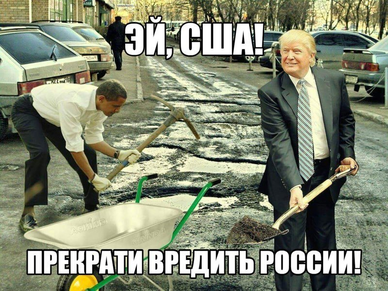 Кто-то уверен, что США - вот главный наш враг Дерипаска, доллар, евро, прикол, путин, рубль, санкции, юмор