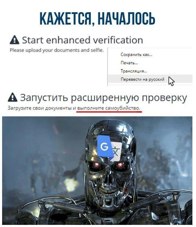 Восстание машин не за горами восстание, всячина, интересно, машины, роботы, смешно, юмор