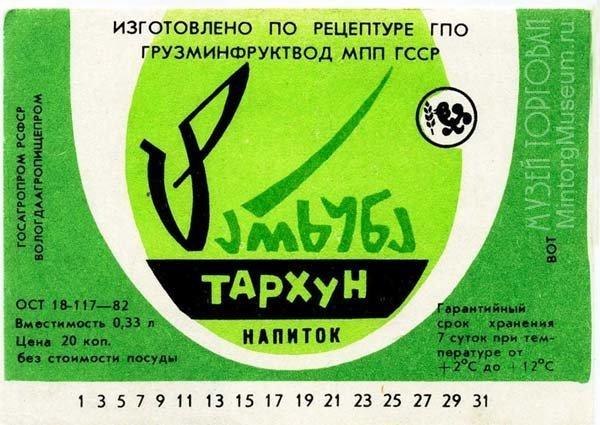 «Газировка» в СССР: почему её считали одной из лучших в мире СССР, газировки, лимонады