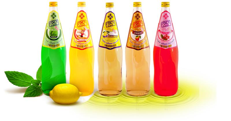Лимонады сегодня СССР, газировки, лимонады
