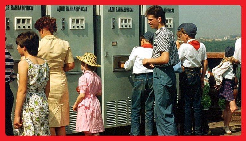 Автоматы СССР, газировки, лимонады