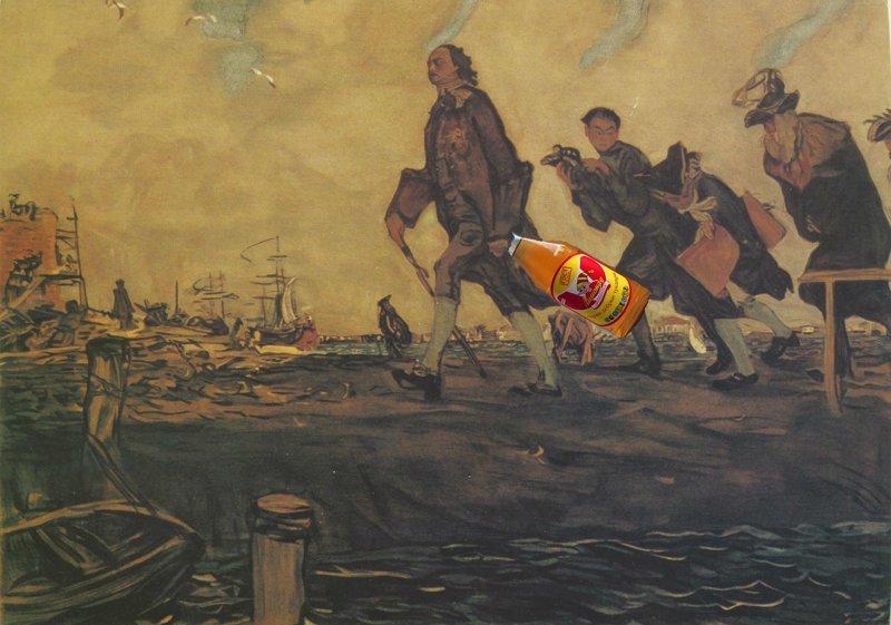Петровские инновации СССР, газировки, лимонады
