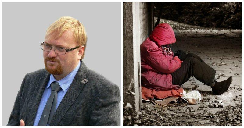 """Милонов предложил заменить """"неприличные заведения"""" приютами для бездомных ynews, Милонов, гей-клуб, госдума, полиция нравов, стриптиз"""