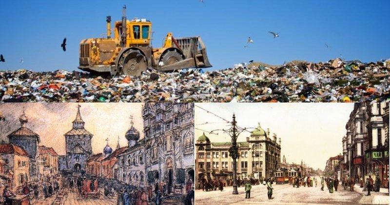 Мусорные свалки в Москве: Вчера, сегодня, завтра москва, мусор, петр, свалки, экология