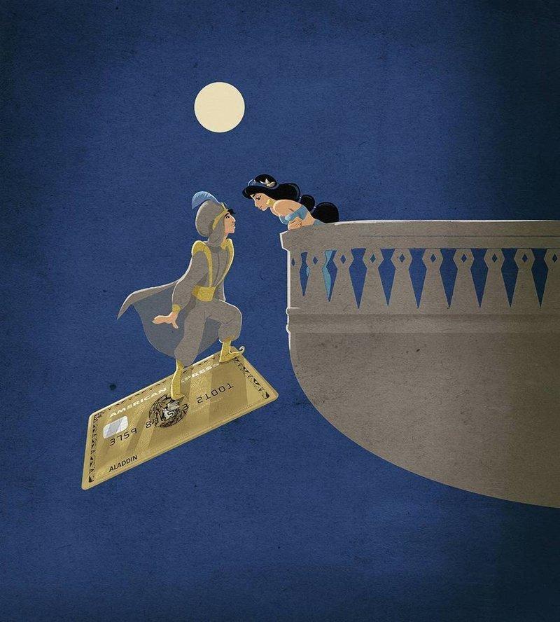 Волшебный ковёр иллюстрация, рисунок, современный мир, художник