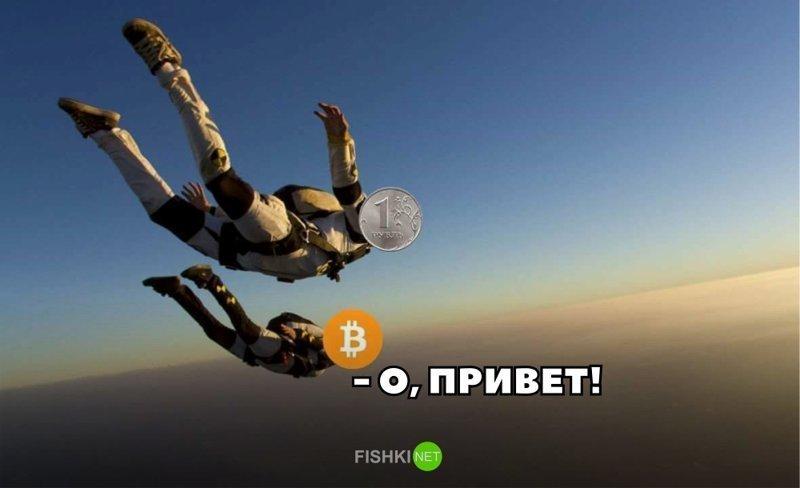 15. картинки для настроения, крах рубля, олигархи, падение рубля, рубль упал, санкции, смешно
