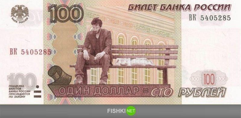 10. картинки для настроения, крах рубля, олигархи, падение рубля, рубль упал, санкции, смешно