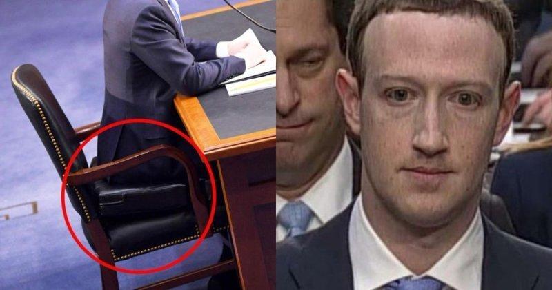Гуманоид, рептилоид или андроид: реакция соцсетей на выступление Цукерберга в Сенате США интернет, марк, сенат, социальная  сеть, фейсбук, цукерберг