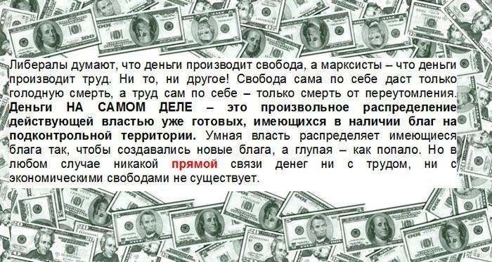 Катастрофа рубля: У шулера не выиграть! ФРС, рубль, ссудный процент