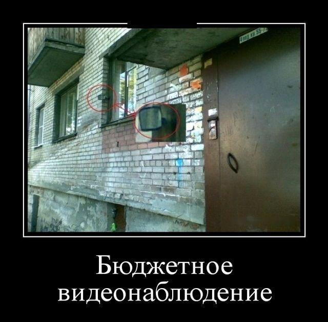 Демотиваторы демотиваторы, прикол, юмор