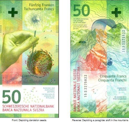 В мире нашлась самая красивая и надежная банкнота ynews, банкноты, конкурс, новости, самая красивая, эксперты