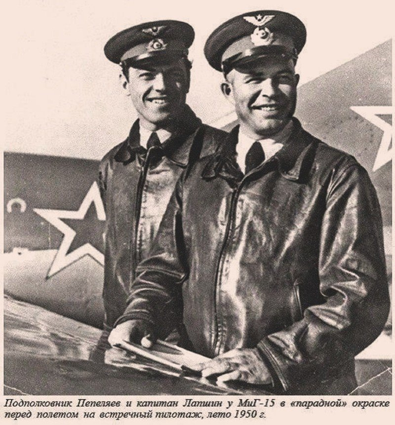 Самый  результативный ас Корейской войны Евгений Пепеляев (справа) война, история, факты