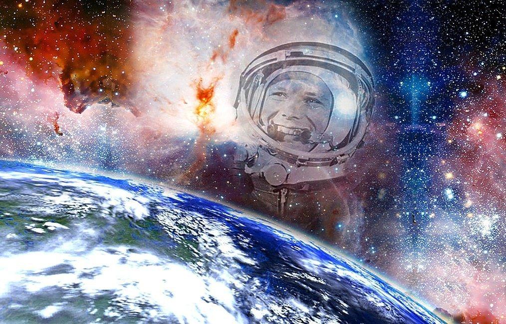 будь фото с днем космоса того