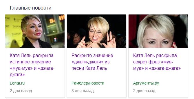 Крестовый поход депутатов против фейков боярский, закон, интернет, рожкова, фейк