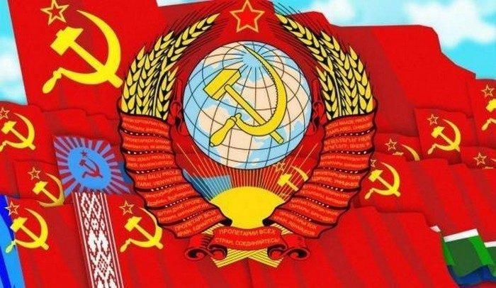 От 4 до 16. СССР, интересное, коммунизм