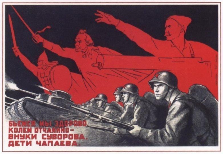 СССР не проигрывал войн. СССР, интересное, коммунизм