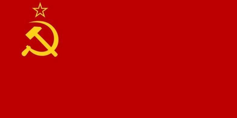 Флаг утвердили позже Конституции. СССР, интересное, коммунизм