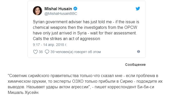 Корреспондент BBC коалиция, ракетный удар, реакция общества, сирия, сша
