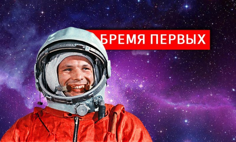 Бремя первых: история покорения космоса на примере 20 советских фильмов СССР, история, кино