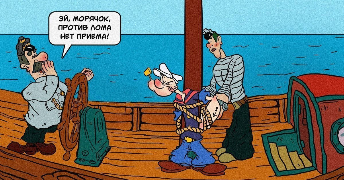 успех прикольные картинки про моряков крыму
