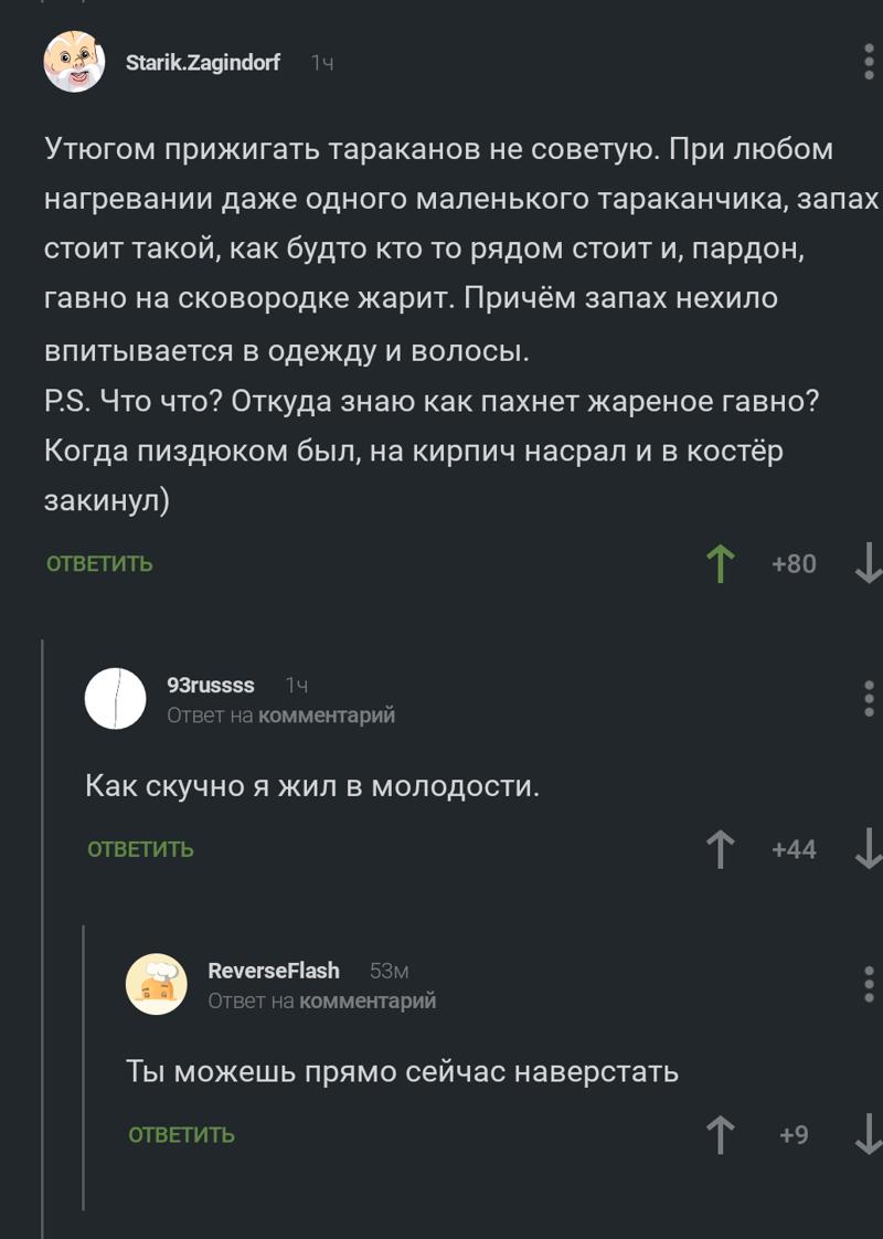 smeshnye-kommentarii-iz-socialynyh-setej