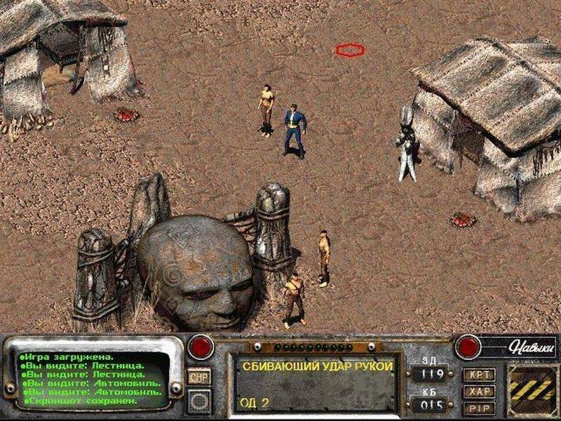 Fallout апгрейд, детство, игра, ностальгия