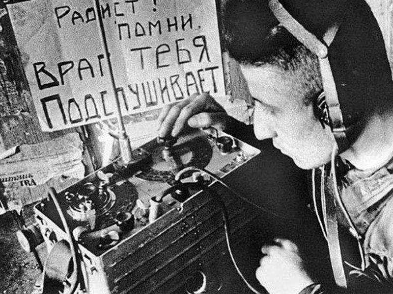 День специалиста по радиоэлектронной борьбе День специалиста по радиоэлектронной борьбе, история, праздник, россия