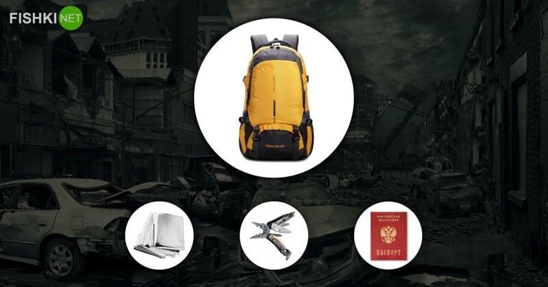 Готовимся к худшему. Часть первая: собираем тревожный чемоданчик должно быть, на случай войны, полезный пост, самое важное, тревожный чемоданчик, экстренное