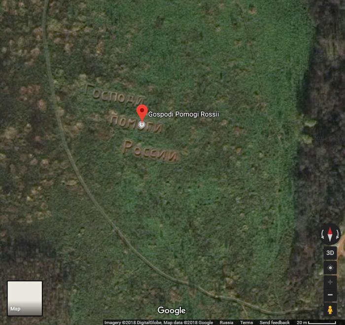 На Google Maps есть настоящие достопримечательности google maps, карты, прикол, юмор, яндекс