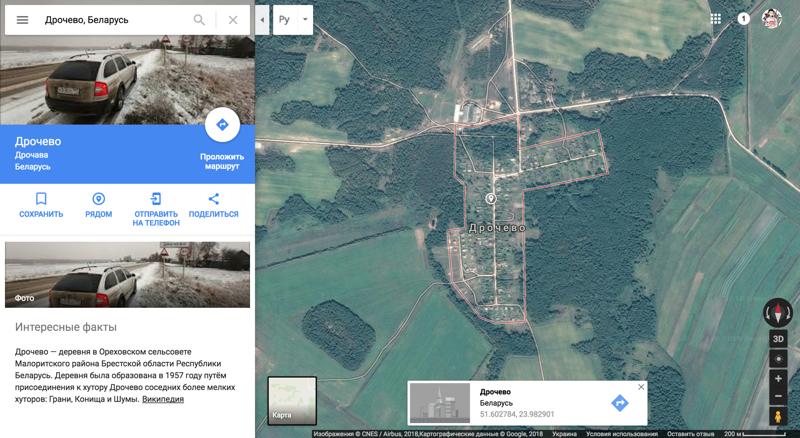 """Название населенных пунктов - это особая """"рубрика"""" google maps, карты, прикол, юмор, яндекс"""