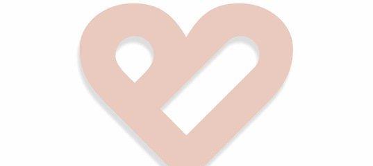 Стало известно, как будет выглядеть товарный знак Бузовой ynews, бузкоин, бузова, интересное, товарный знак, фото