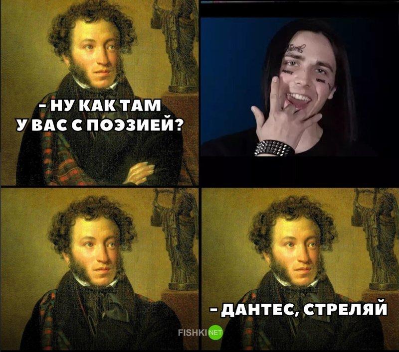 Пушкин смешные картинки с надписями, новорожденной скрапбукинг своими