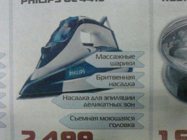 smotret-onlayn-za-moyushimisya-devushkami-rizhaya-onlayn