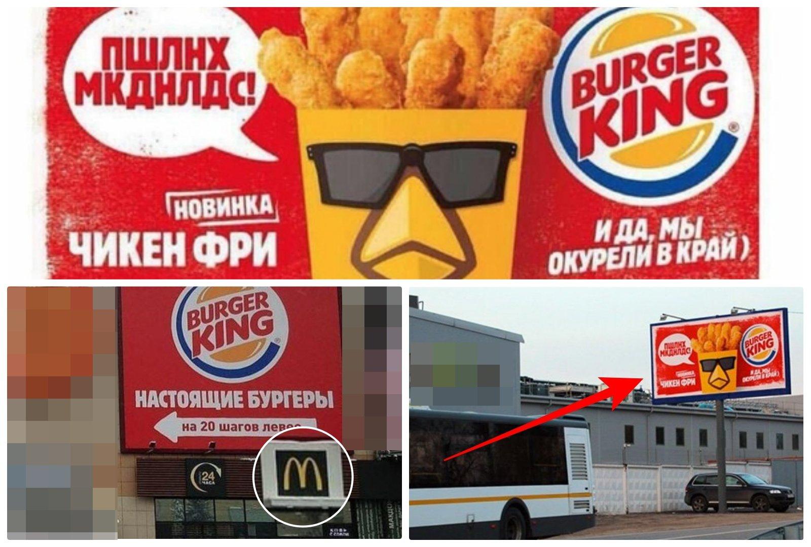 Гигантский Burger King с огромной колбасой