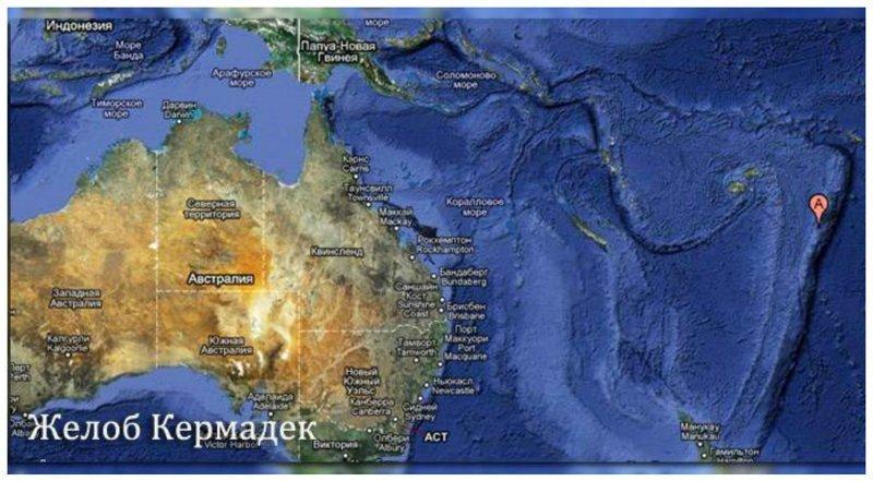 Жёлоб Кермадек батискаф, впадины, загадки, земля, интересное, океан, факты